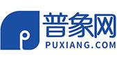puxiang logo.jpg